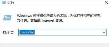 ie浏览器打开白屏图1