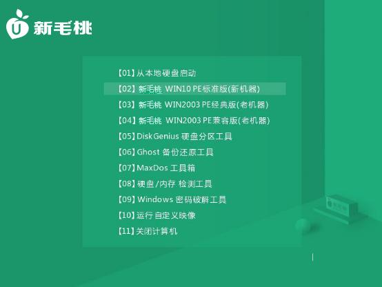 老挑毛u盘启动工具安装win8系统教程