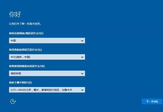 老挑毛u盘启动工具安装win10系统教程